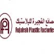 Fujairah Plastic Factory
