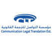 Communication Legal Translation Est. (CLT)